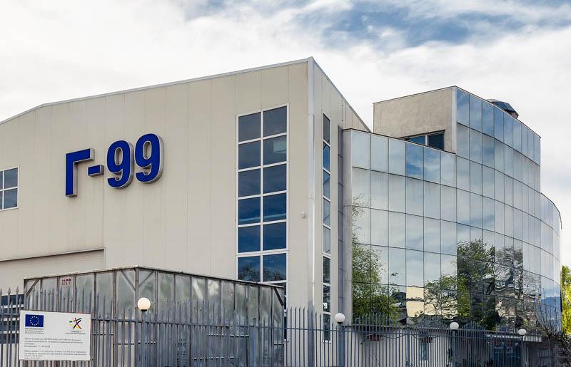 Г-99 база